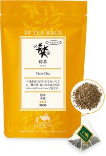 甜茶(てんちゃ)で花粉対策 世...